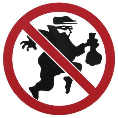 Нет грабителям!